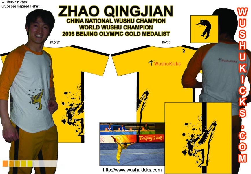 Zhao Qing Jian Wushu Champion