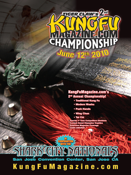Tiger Claw Kung Fu Magazine Tournament
