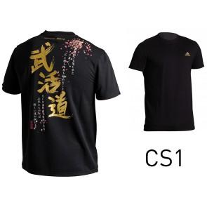 Adidas Warrior T-Shirt